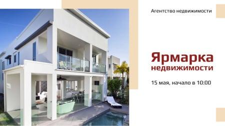 Real Estate Event with Modern Mansion FB event cover – шаблон для дизайна