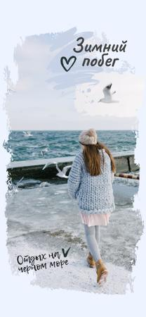 Girl in Chunky Sweater by the Sea Snapchat Geofilter – шаблон для дизайна