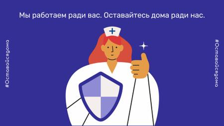 Szablon projektu #Stayhome Coronavirus awareness with Supporting Doctor Full HD video