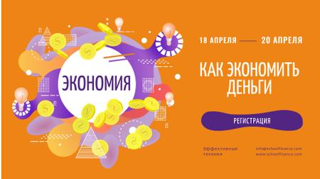 Financial Courses Ad Golden Money Coins Frame Full HD video – шаблон для дизайна