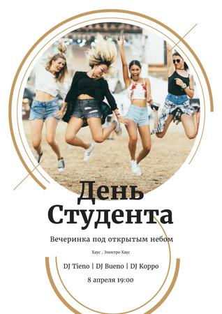 Happy young women jumping Poster – шаблон для дизайна
