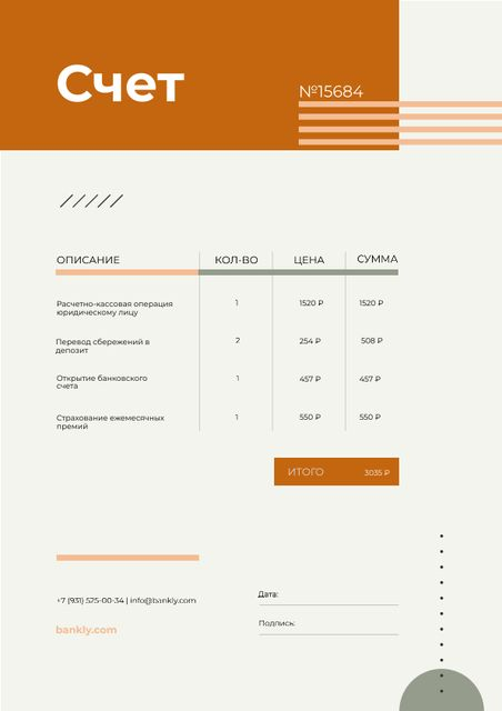 Bank Services with Abstraction Invoice – шаблон для дизайна