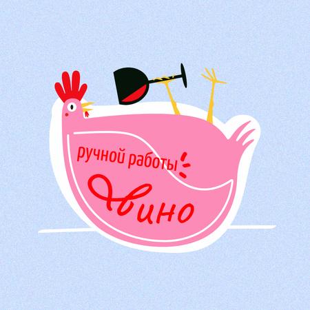 Funny Illustration of Chicken with Wine Instagram – шаблон для дизайна