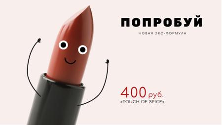 Funny Cartoon Red Lipstick Full HD video – шаблон для дизайна