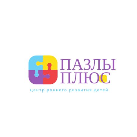 Education Concept with Puzzle Pieces Icon Logo – шаблон для дизайна