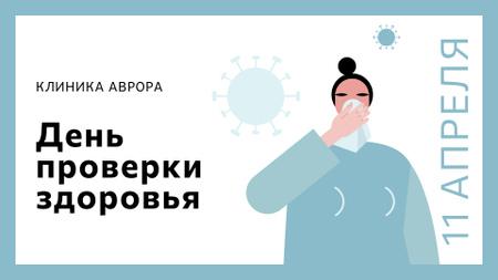 Design template by Crello FB event cover – шаблон для дизайна