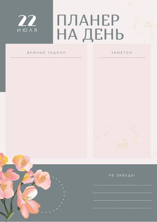 Daily Planner with Painted Flowers Schedule Planner – шаблон для дизайна