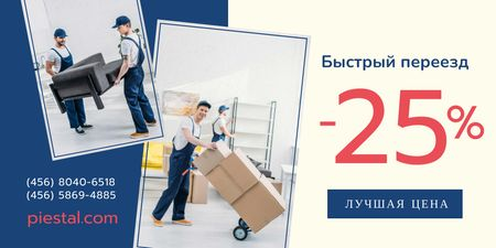 Moving Services Ad with Furniture Movers in Uniform Twitter – шаблон для дизайна