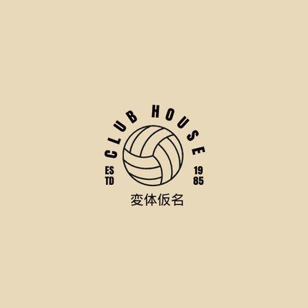 Designvorlage Sport Ad with Basketball Ball Icon für Logo