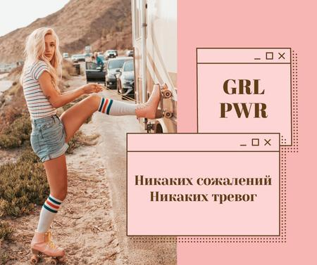 Girl Power inspiration with Woman in Roller Skates Facebook – шаблон для дизайна