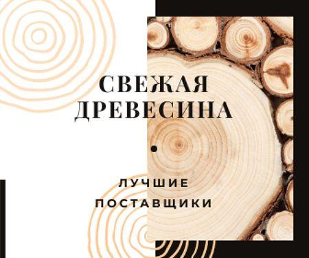 Timber Ad Pile of Wooden Logs Large Rectangle – шаблон для дизайна