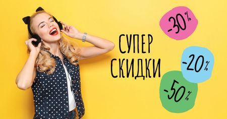 Special super sale with Young Woman in Headphones Facebook AD – шаблон для дизайна