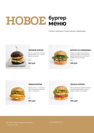 Variety of delicious Burgers Menu – шаблон для дизайна