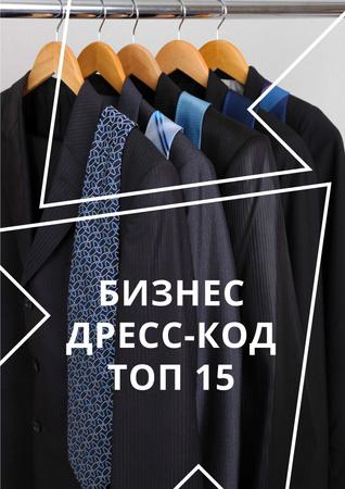 Business Dresscode Ideas Poster – шаблон для дизайна