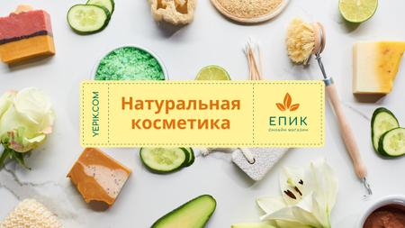 Natural Skincare Products Offer with Soap and Salt Youtube – шаблон для дизайна