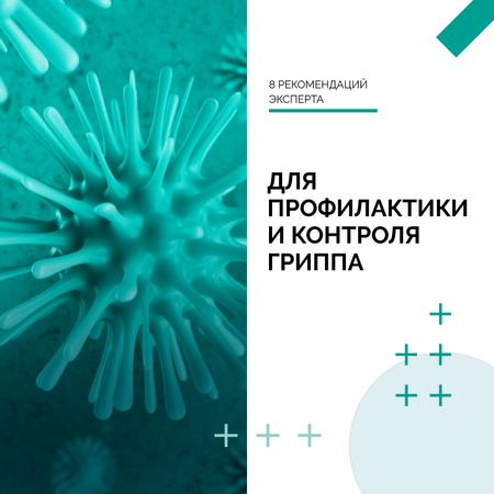 Medical Expert Recommendations about Prevention of Virus Animated Post – шаблон для дизайна