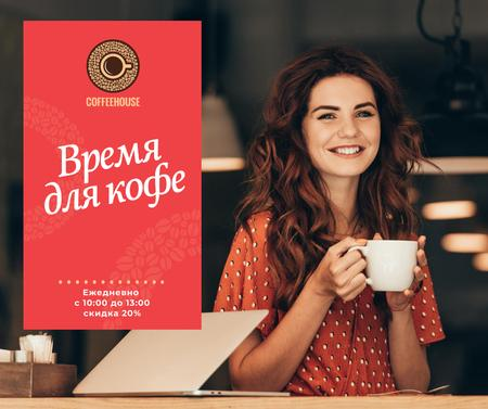 Woman holding coffee cup Facebook – шаблон для дизайна