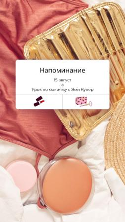Makeup Tutorial Ad with Cosmetics Products Instagram Video Story – шаблон для дизайна