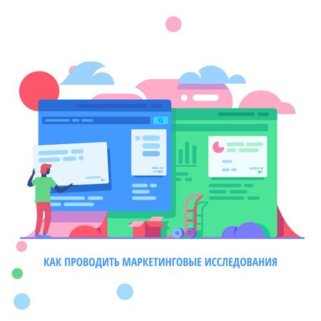 Man Creating Website Animated Post – шаблон для дизайна