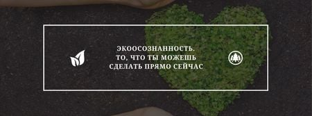 Eco Quote on Heart of Leaves Facebook cover – шаблон для дизайна