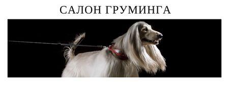 Grooming salon ad with pedigree Dog Facebook cover – шаблон для дизайна