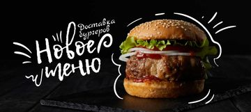 New Burgers menu with delivery service