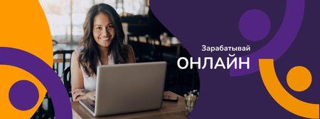 Remote Work Woman Working on Laptop Facebook cover – шаблон для дизайна