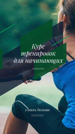 Training Program Ad with Woman doing Workout Instagram Story – шаблон для дизайна