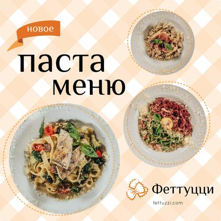 Pasta Menu Promotion Tasty Italian Dishes Instagram – шаблон для дизайна