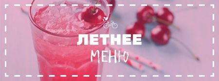 Summer Drink with Red Cherries Facebook cover – шаблон для дизайна
