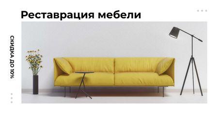 Furniture ad with Sofa in yellow Facebook AD – шаблон для дизайна