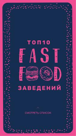 Food Places inscription with fast food icons Instagram Story – шаблон для дизайна