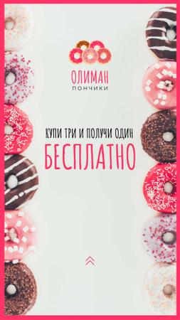 Bakery Offer Delicious Glazed Donuts Instagram Story – шаблон для дизайна
