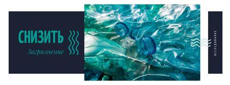 Plastic bottles in water Facebook cover – шаблон для дизайна