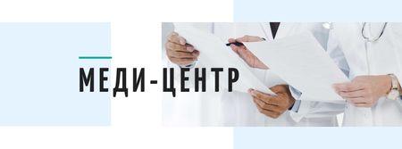 Consultation Offer Team of Professional Doctors Facebook cover – шаблон для дизайна