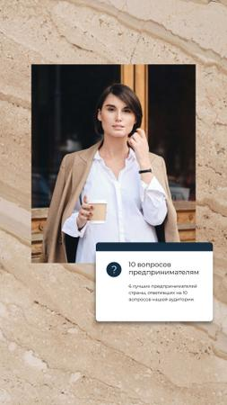 Woman Entrepreneur with coffee Instagram Story – шаблон для дизайна
