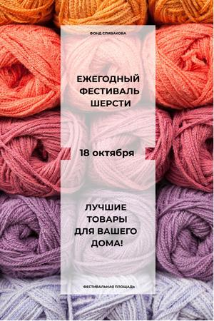 Knitting Festival Invitation with Wool Yarn Skeins Pinterest – шаблон для дизайна