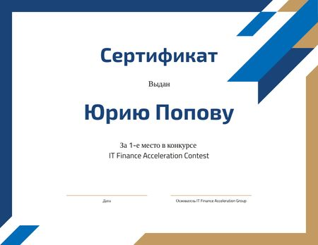 Winning IT Contest confirmation in blue and golden Certificate – шаблон для дизайна