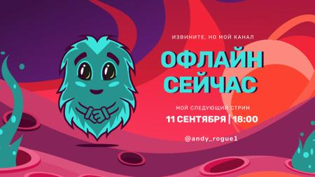 Game Stream Ad with Cute little Monster Twitch Offline Banner – шаблон для дизайна