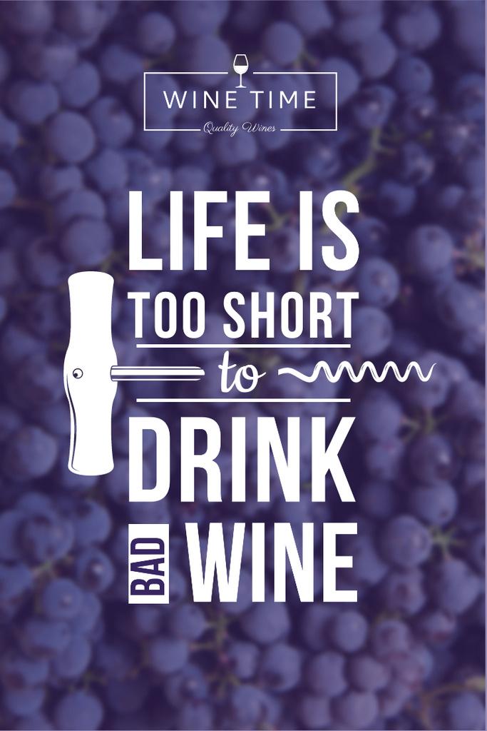 Wine quote on currants background — Maak een ontwerp