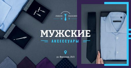 Male Fashion Store Clothes and Accessories in Blue Facebook AD – шаблон для дизайна