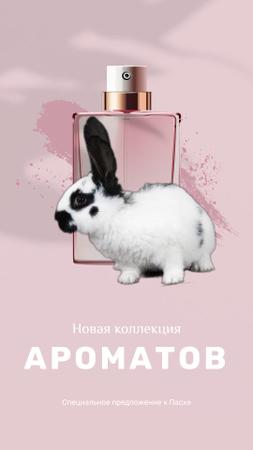 Parfume Easter Offer with little Rabbit Instagram Video Story – шаблон для дизайна