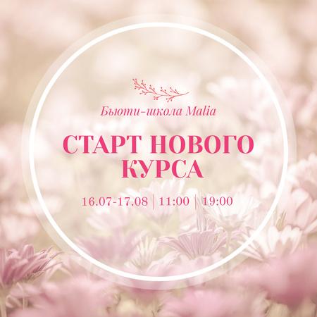 Annual Beauty Meet Announcement Instagram – шаблон для дизайна