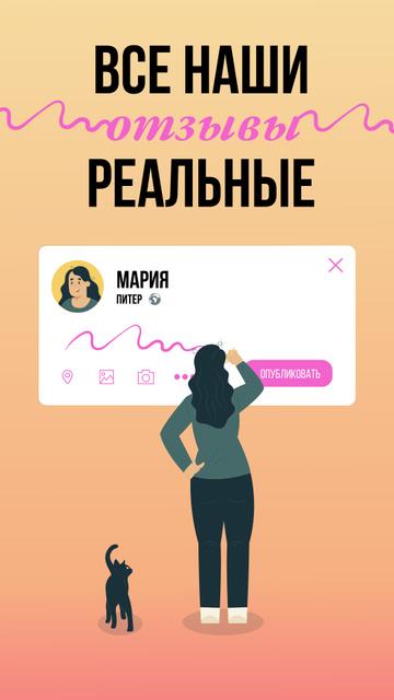 Woman making Store Review Instagram Story – шаблон для дизайна