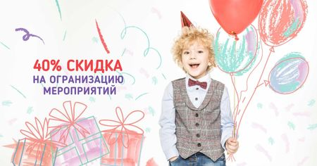 Event Services Offer with Kid holding Balloons Facebook AD – шаблон для дизайна