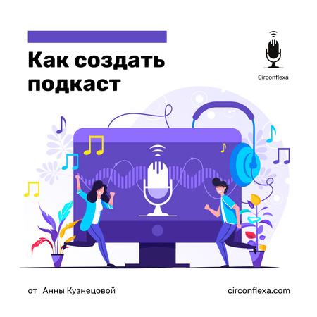 Radiohosts with a microphone and headphones Instagram – шаблон для дизайна