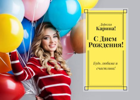 Woman holding colorful balloons Card – шаблон для дизайна
