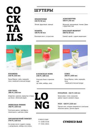 Bar Cocktails in glasses Menu – шаблон для дизайна