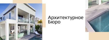 Luxury Homes Offer with modern building Facebook cover – шаблон для дизайна