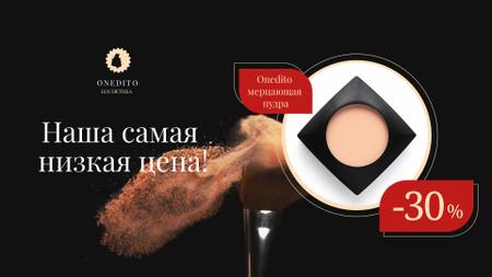 Cosmetics Sale Face Powder with Brush Full HD video – шаблон для дизайна